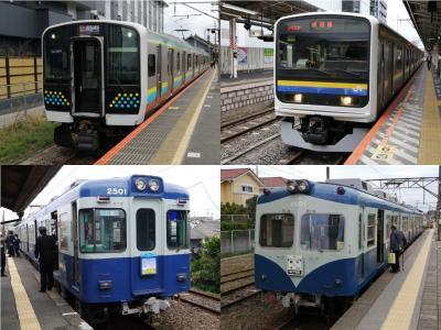 2021.3 千葉小さな旅 犬吠埼と新旧電車(JR東のE131&銚子電鉄)に揺られる旅