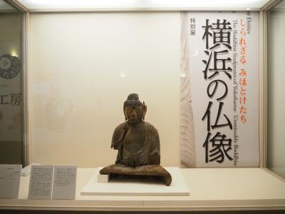 2021年旅行記二発目ですが遠くに行けないので地元横浜を漫ろ歩き 横浜市歴史博物館とか隣の遺跡とか