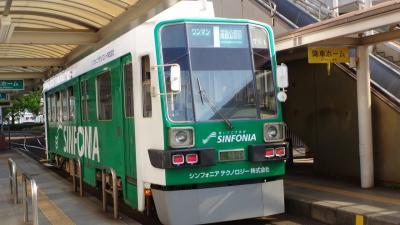 乗り鉄の旅 飯田線 天浜線 遠州鉄道 豊橋市電 その7完。