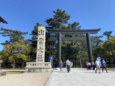 念願の島根旅行