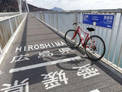 たまにはベタな観光旅行2012  「自転車7時間でしまなみ海道を走破しました。」 ~愛媛&広島~