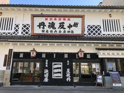 1泊2日 富山の旅 1日目は市内観光