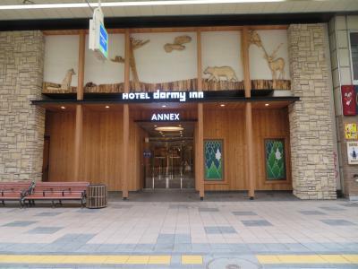 ど~しても温泉に入りたくて、街中ホテルにステイ。