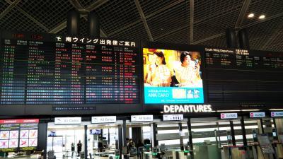 成田周辺を散策2☆成田空港、航空科学博物館☆