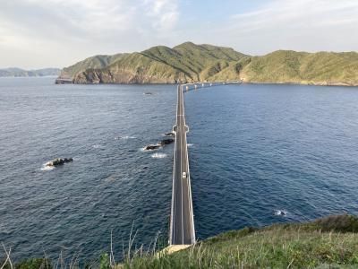 5・8歳児連れ、鹿児島離島、絶景の甑島週末ドライブ旅行