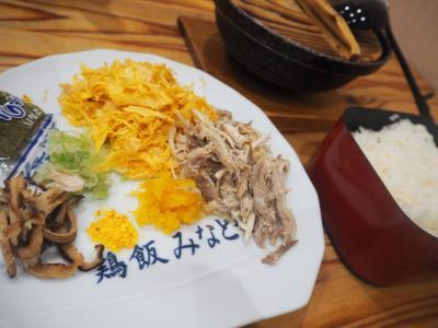 一人ぷらっと奄美大島3*・゜・*食べる/奄美大島の郷土料理を食べる*・゜・*