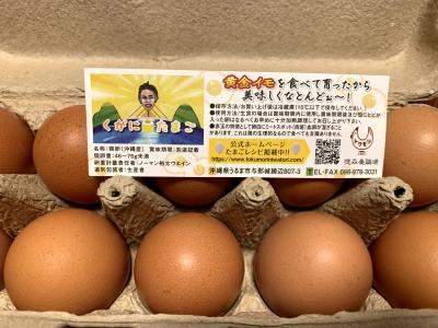 沖縄コンドミニアム生活の朝食は黄身がぷりっぷりのくがにたまごとTESHIOのベーコン