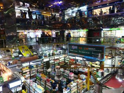 香港★ごちゃごちゃしたローカルモールでタピオカミルクティー ~小黒糖@葵涌廣場~