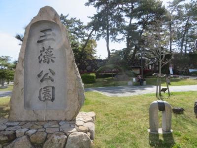 高松の「四国高松温泉・ニューグランデみまつ」に宿泊して高松駅周辺を散策