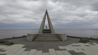 旅行中  2021年4月 北海道 その2 道北 士別・豊富・稚内・歌登