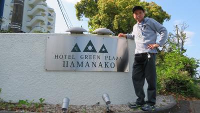今こそシズオカ元気旅キャンペーンでホテルグリーンプラザホテルにお泊り!