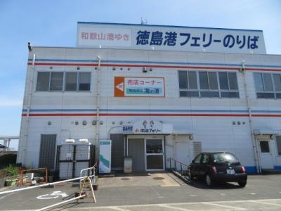 徳島駅から徳島城址へ城山・公園を散策して徳島港へ