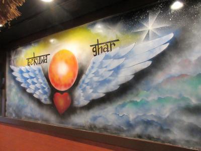 ランチde世界旅行ー4の12 ネパール