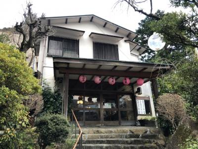 2021年1月冬の週末一泊一人旅~神奈川県湯河原温泉・亀屋旅館さん~
