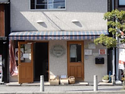 ダルビッシュ有投手のママのお店「Mommy Cafe」