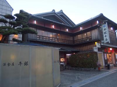 2014/3月旅 松阪、城址と城下町と牛銀と。