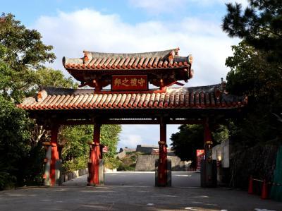 沖縄最終章も晴れ♪最後まで楽園をありがとう。初めての沖縄本島で焼失しても首里城は行っておかなきゃね!!@インターコンチネンタルホテル万座