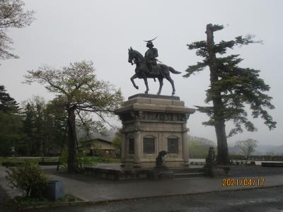 みちのくひとり旅 仙台 青葉城と慈眼寺