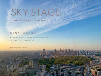 東京って大きいけど小さいのね、と思った日