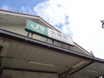 大磯から浅草まで電車旅