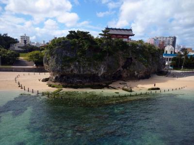 2021年4月沖縄料理を食べに那覇1泊2日