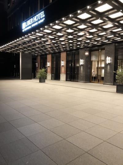 リーベルホテル USJ