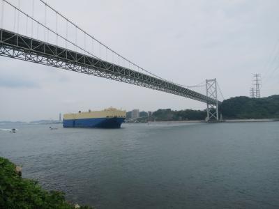 関門海峡の旅(下関編)