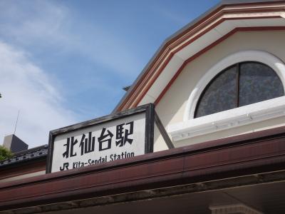 宮城県内に残る数少ない「木造駅舎」を愛でる旅。【後編 フリーきっぷで仙台近郊駅めぐり】