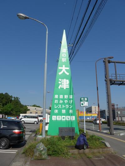 道の駅シリーズ 「道の駅 大津」は熊本県菊池郡大津町大字引水にある国道57号の道の駅です。(^0^)
