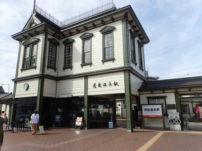 JALマイル修行 タイムセールの5000円区間を飛ぶ 道後温泉から東京往復の4区間