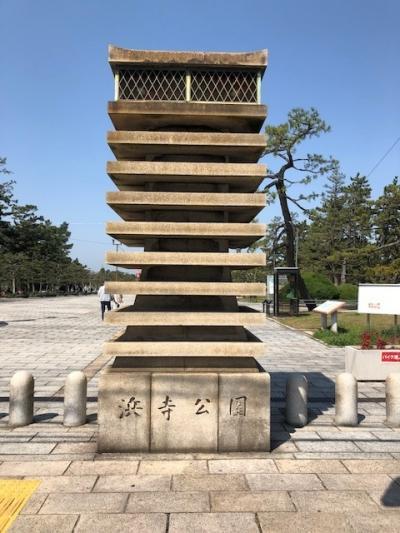 今日は阪堺線に乗って浜寺公園と大鳥大社に行きましょう