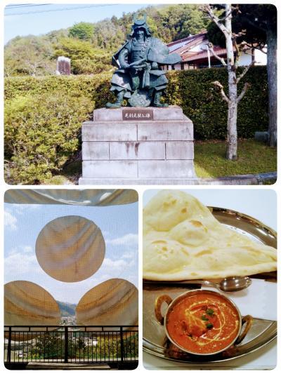 毛利氏の本拠地・吉田郡山城跡を訪れる