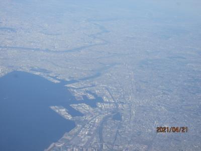 石垣再訪(3)ピーチ機離陸。
