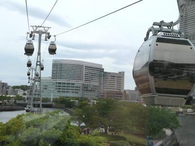 日本初の都市型循環式ロープウェイとやらに乗ってみた ~YOKOHAMA Air Cabin~