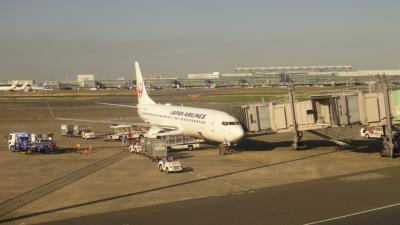 Go to 青森
