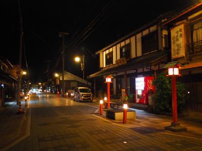 2020.10 近江で鉄道乗り歩く(6)最後に夜の多賀大社門前町を散策。