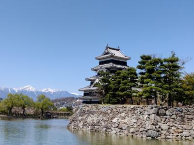 松本へ~リッチモンドホテル松本~2021年4月