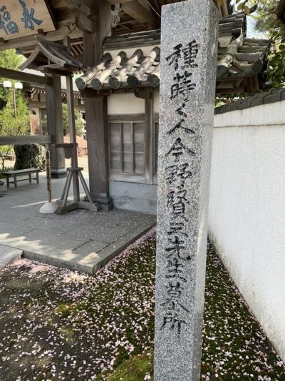 秋田のプロレタリア文学を訪ねて1(日本三大弁財天  嶺梅院へ)