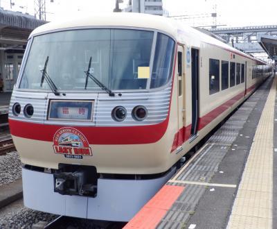 E MAY 2021  プチテツⅨ・・・・・②レッドアロークラシック惜別乗車Ⅱ
