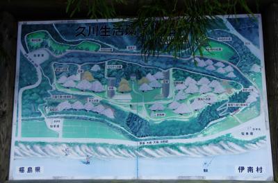 久川城趾探訪
