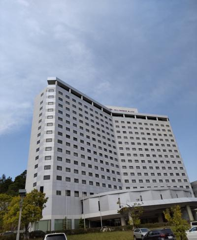 ANAクラウンプラザ成田宿泊5月1日