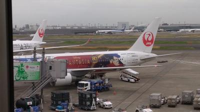 JGC修行 羽田・伊丹往復で、まん延防止措置の大阪へ。ランチは551蓬莱で海鮮セット(47~48レグ)
