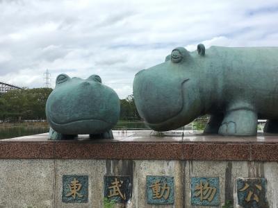 東武動物公園・遊園地エリア横断