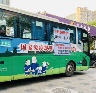 中国上海でワクチンを打ってみた