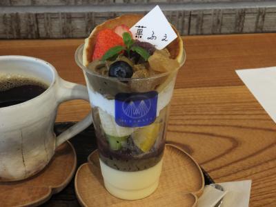 石川県金沢市◆和カフェ『和味』『cafe甘stand』『菓ふぇMURAKAMI 本社店』2021/05/04・05・08・10・14・16