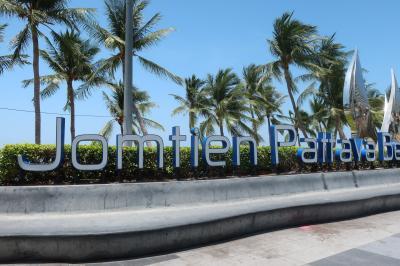 Jomtien Pattaya Beach & Immigration 3月/2021