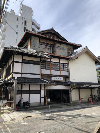 京都・五条楽園と任天堂旧本社から、三十三間堂へ。