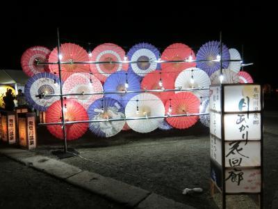今年の冬は雪が少ない福島。会津絵ろうそく祭りと喜多方ラーメン、会津若松編1日目。