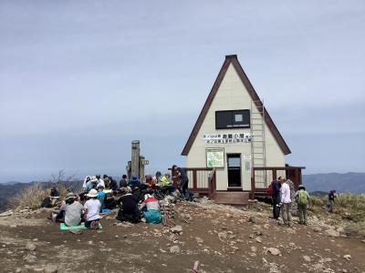 氷ノ山登山(氷ノ山越えコースより登頂)