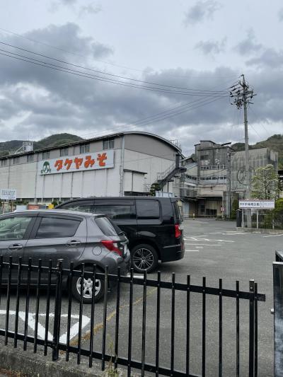 愛知県⇄群馬県 NO2放浪記